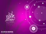 Eid Adh'ha Mubarak