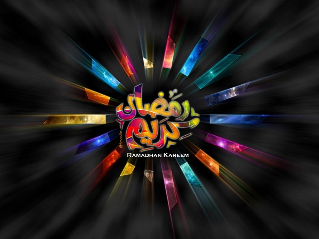 Ramadhan Kareem 2017 by mustange