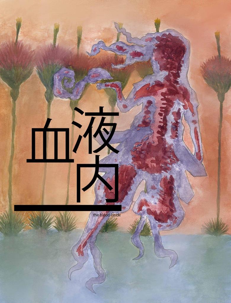 Touhou OC game cover by josholeus