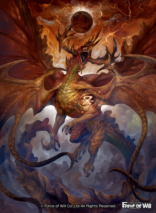 Evil Dragon, Hellblaze by douzen