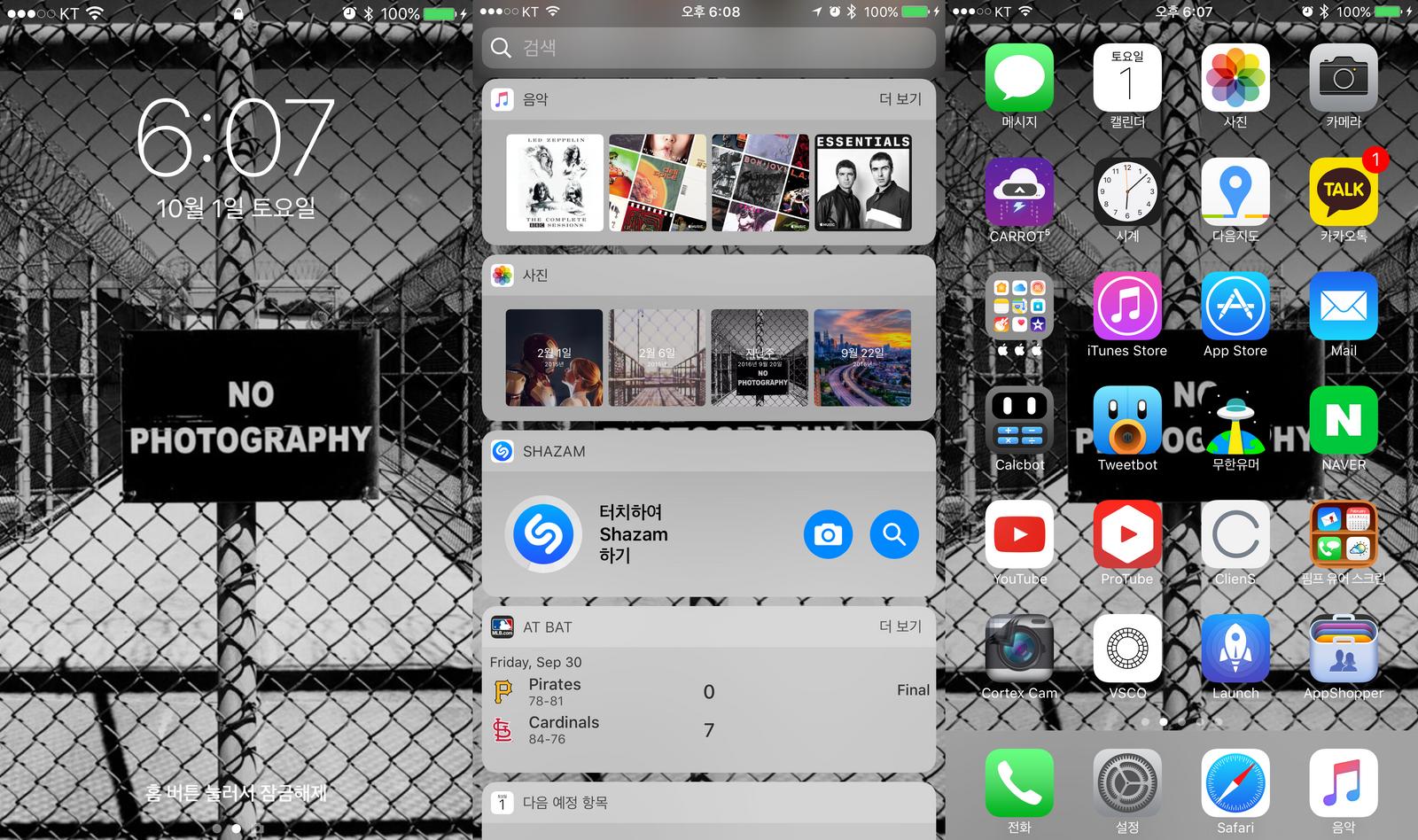 iOS 10 by metal27
