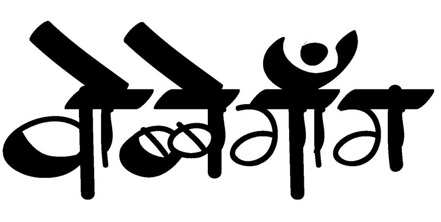 Marathi calligraphy art male models picture