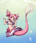 [COM] Puella Sirena