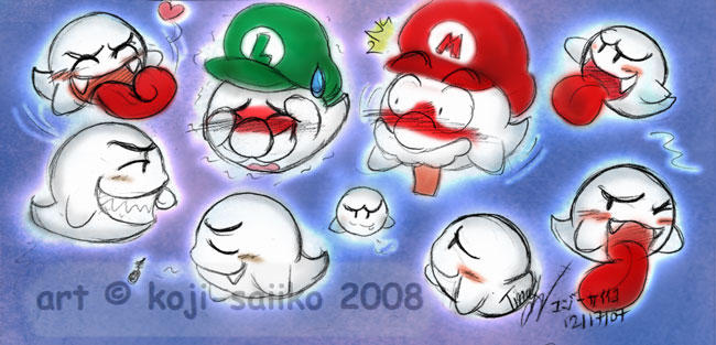 Mario: Boo Attraction