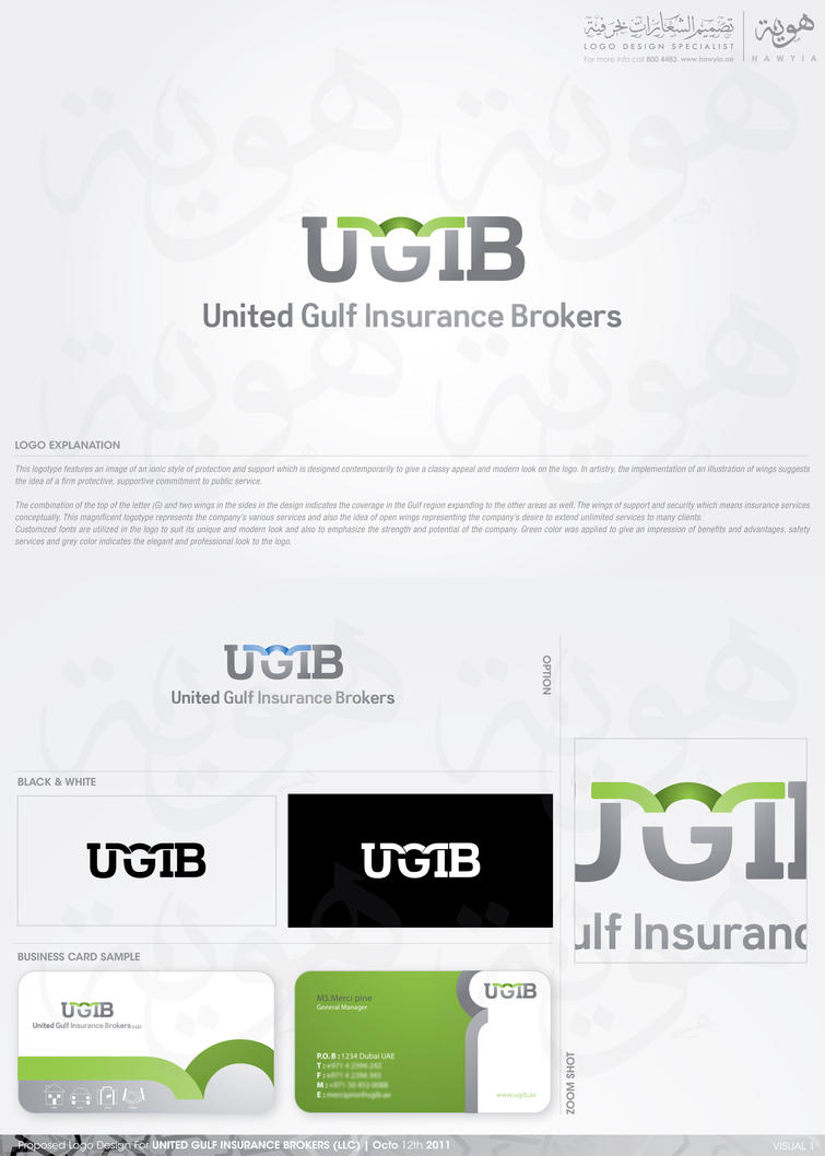 united gulf insurance brokers llclogopres 01 by
