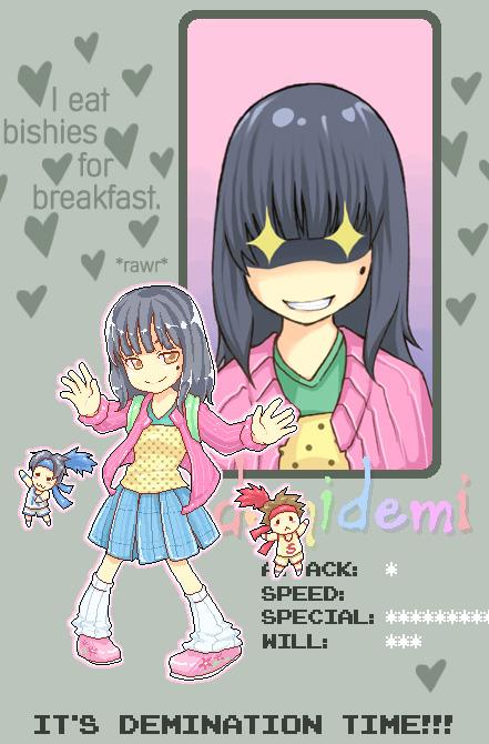 demidemi's Profile Picture