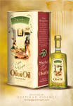 Sherbet Oliveoil Packaging