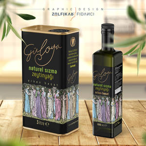Guloya Olive oil Packaging and Label