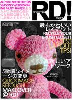 RD in Japan by monxcheri