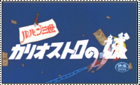 Cagliostro_Japanese STAMP by FilmmakerJ