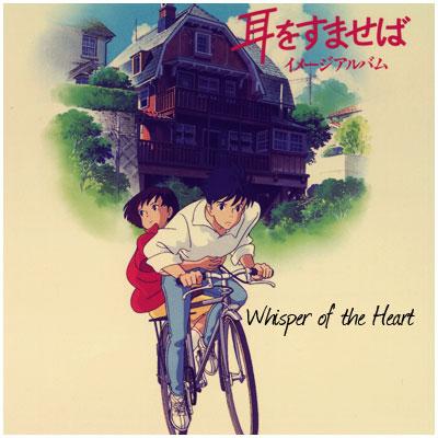 Výsledek obrázku pro whisper of the heart fanart