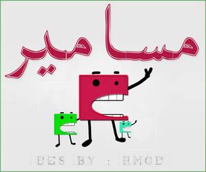 msamir by Mr-Hmod