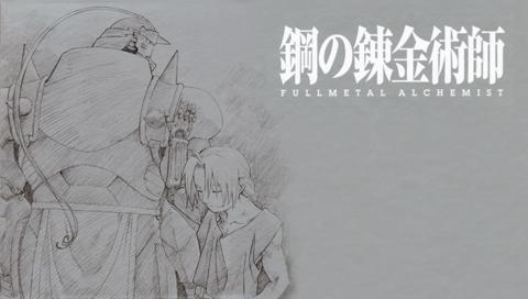 Fullmetal Alchemist wallpaper by lockhearts