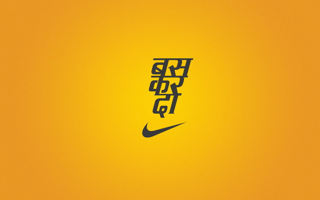 Material On Nike Shoes Sole