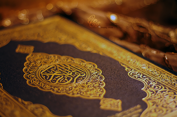 Qura'an .. by Missy-Miss