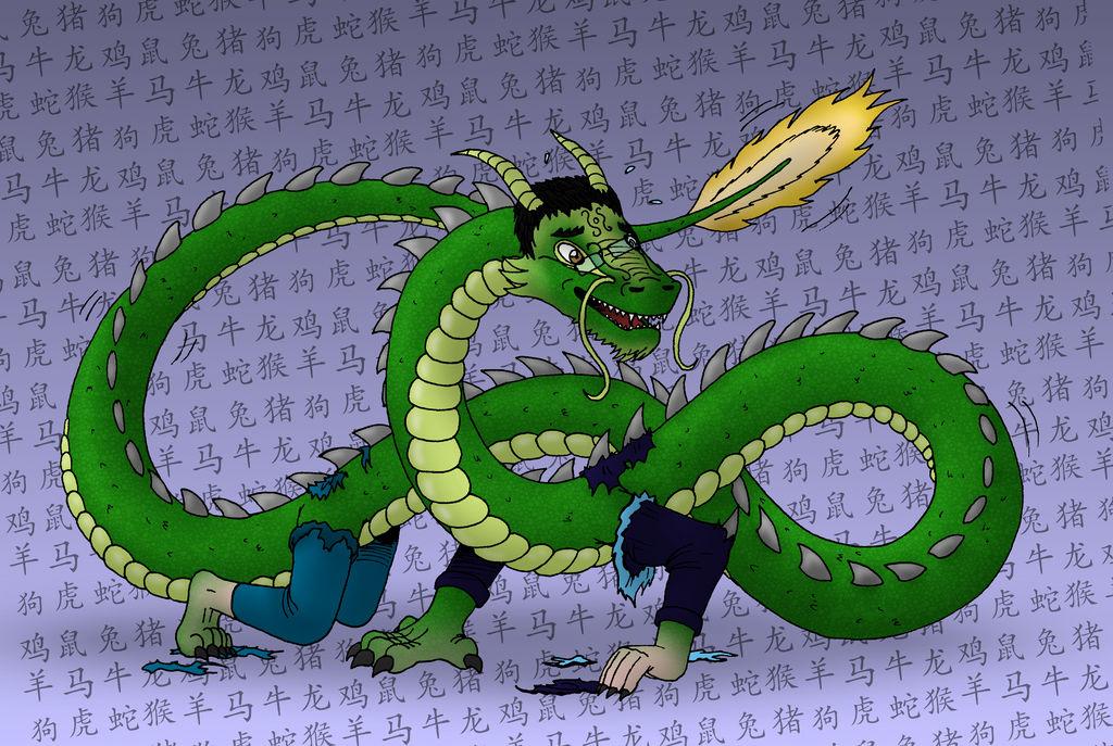 Chinese Zodiac TF - DRAGON (3/12) by oldiblogg on DeviantArt