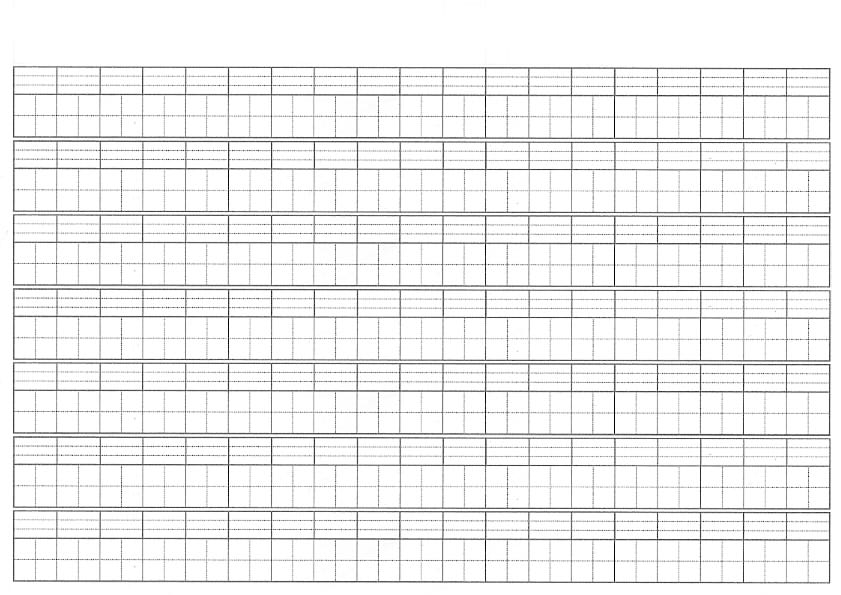 Chinese writing grid paper Research paper Academic Writing Service