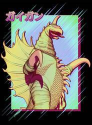 Gigan Retro Comic Print by Digiwip