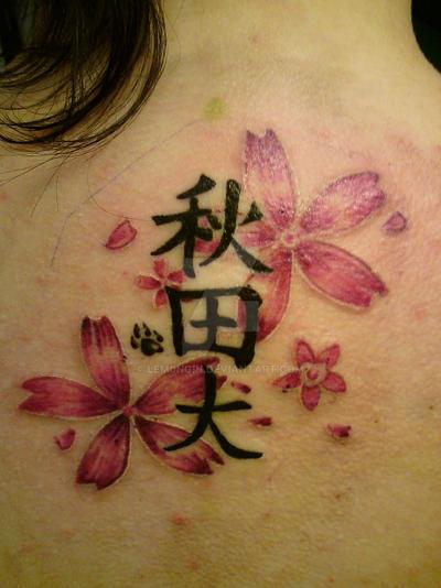 Akita no tattoo by Lem0nGin