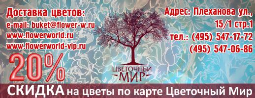 vasvas)