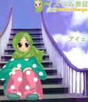 Ayeh Of Muslim Manga by kurosaki-yon