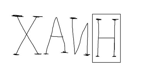 XANH Logo