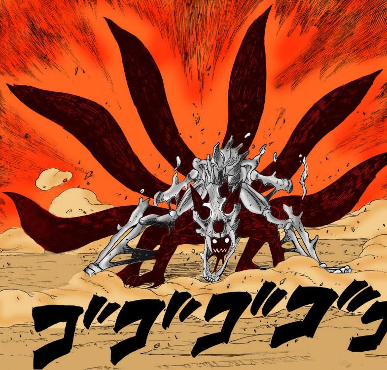 Naruto Six Tailed Kyubi Wallpaper