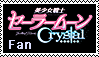 Sailor Moon Crystal Fan Stamp by Mikey186