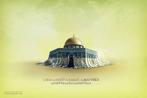Al-Aqsa melts by kitepal