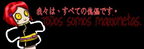 KuuranFirma by SuzumeFujida