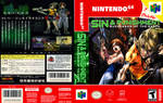 Sin and Punishment custom N64 game box art