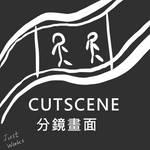 Cut by wingsyo