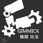 Gimmick by wingsyo
