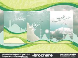 Ramadan Brochure by ahmedstudio