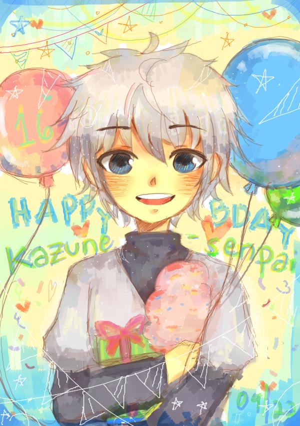 Happy Birthdaaay Kazune!! by namiirin