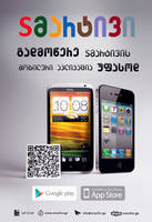 Smartivi Mobile Devices Poster 2 by Fedrick