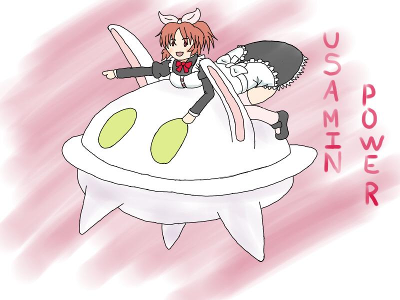 Usamin power by magic-shield-manga