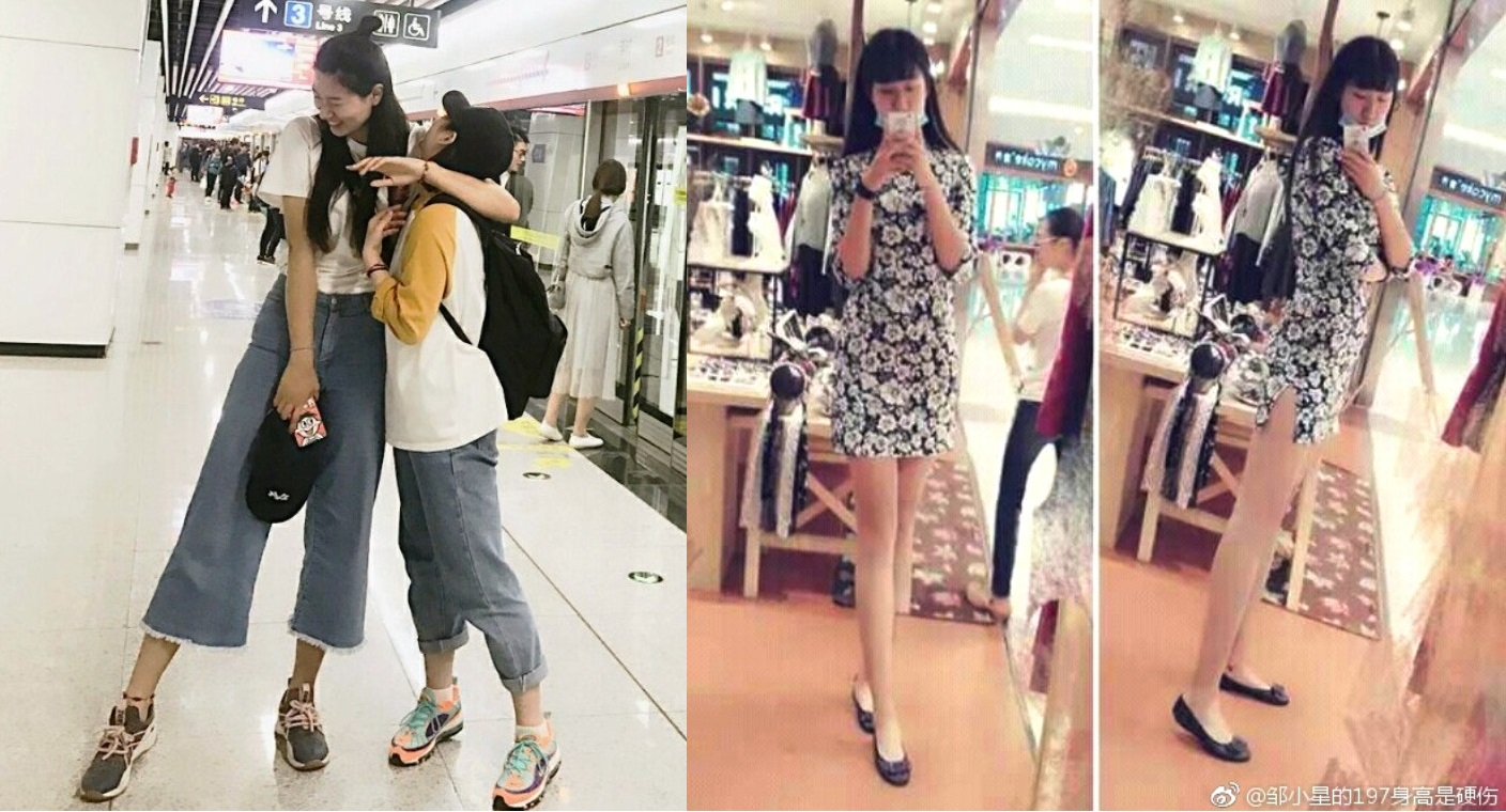 Chinese tall girl