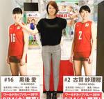 185cm Maiko