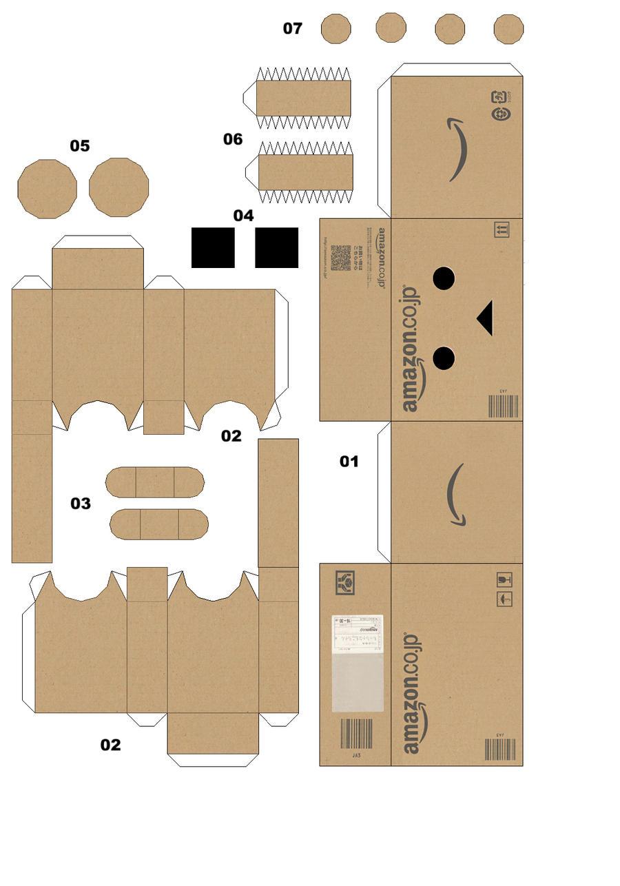Danbo Papercraft A
