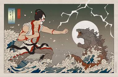 The Rough Seas