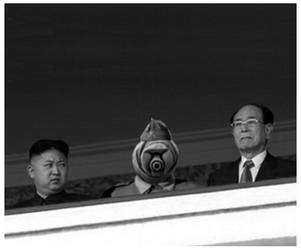 With Jong Un by theophontes