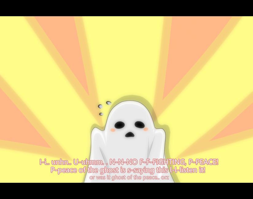 HS101: Fake animescreenshot by Sireine