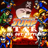jump stars all out battle by ScottCanDraw