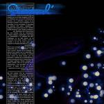 +. Starstruck Texture