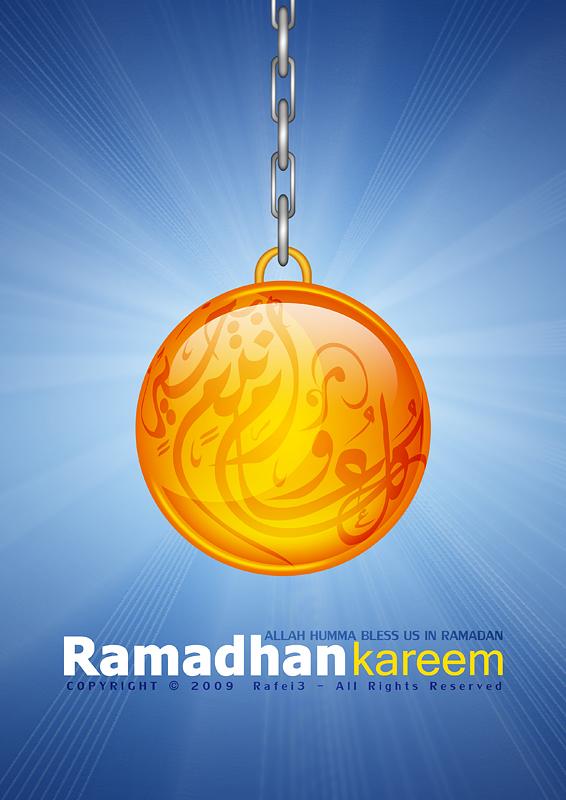 Ramadhan Kareem. Namun siapakah yang memahami kemuliaannya? ~ Picture by Rafei3 of Deviant Art