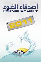 Friends Of Light 2011 by OmarAziz