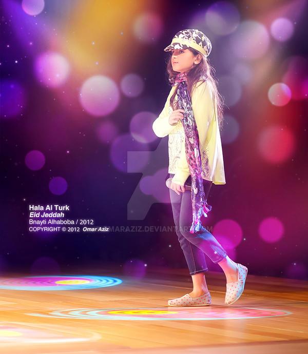Hala Bnayti Alhaboba by OmarAziz