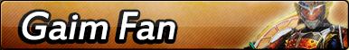 Kamen Rider Gaim Fan Button