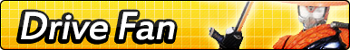 Kamen Rider Drive Type Fruits Fan Button
